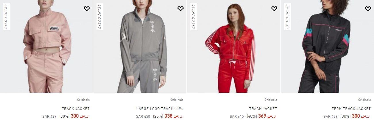 عروض الجاكيتات من Adidas للنساء